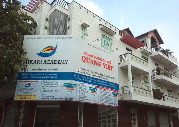 Trung tâm Nhật ngữ Hikari Academy
