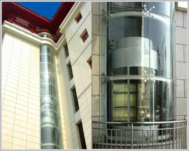 Công ty thang máy ELEMU