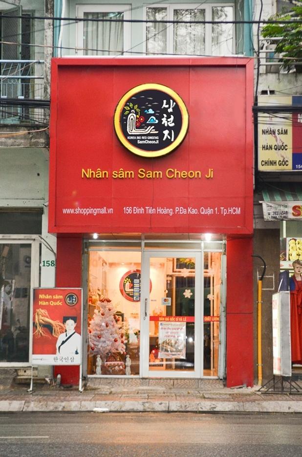 Cửa hàng Nhân Sâm Sam Cheon Ji